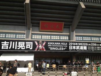 吉川晃司30周年記念ライブ